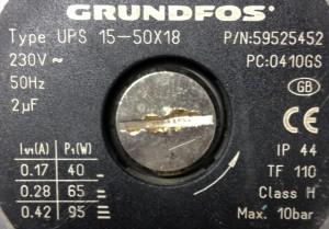 Pulsacoil 2000 Grundfos 15-50X18 Pump